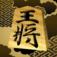 対局の分析 Pro -棋譜分析・編集アプリ-